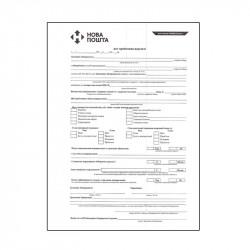 Акт приймання-передачі (25 шт. в упаковці)