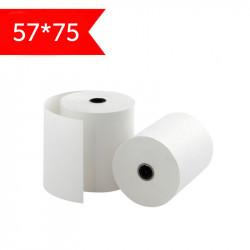 Стрічка РРО 57мм*75м (12 шт. в упаковці)